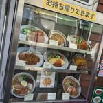 やまと - やまと(岡山県岡山市北区表町)食品サンプル