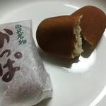 かっぱ萬寿本舗 川太郎庵 - 料理写真:
