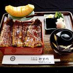うなぎ やす川 - 料理写真: