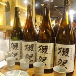 東京酒BAL 塩梅 神楽坂店 -