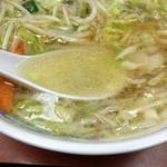 珍来 - 澄んだ綺麗なスープです