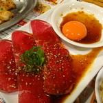 ホルモン肉五郎 -