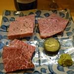 にく楽家 鐵牛 - きき肉(はねした、みすじ、ランプ)16.1
