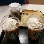 Sutabakkusukohi - (2016/1)息子たちはカフェモカのホイップクリーム入り。私はドリップコーヒー。