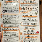 えんや 梅田店 - 日本酒も豊富です