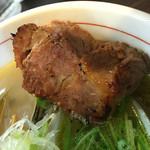 麺や蔵人 - 叉焼アップ