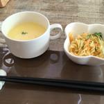 ビストロ モン - スープとサラダ
