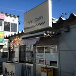 ハイズ カフェ - 外観