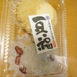 豆福 国府店 - おはぎきなこ、ふく福おはぎ