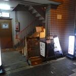 近松 - ビル入り口