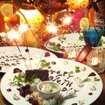 Cottage Dining 09stars - コース+誕生日のご予約で無料のサプライズ演出をご用意♪もちろん当日予約もOK!デザートプレート付デス♪
