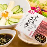 水刺齋 - 山形牛ユッケ