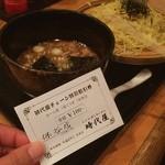 名代にぼしラーメン 時代屋 - とーちゃんの✨にぼしつけめん❤ ¥100券くれたლ(`∀´ლ)