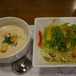 ステーキダイニング88 - (2015/11月)スープ、サラダ