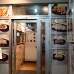 ステーキダイニング88 - (2015/11月)入口