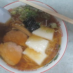 甘善 - 料理写真:餅入り大ラーメン(700円)