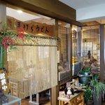 うどん処 本峰 中国勝山駅舎内 - 勝山駅の構内にあります。