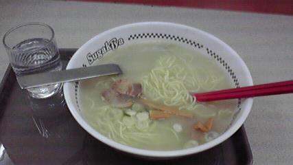 スガキヤ 名鉄大曽根店