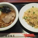 北京飯店 - 「ラーメン&炒飯セット」(760円、消費税不明)