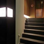 麻布十番 ふくだ - 階段をのぼって