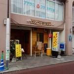 赤司日田羊羹本舗 - 【その他】日田駅前に「プノンペンラーメン」なるものが。時間のあるときに味わってみたい。