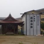赤司日田羊羹本舗 - 【その他】さりげなく、需要文化財があるところが、歴史のある町らしい。