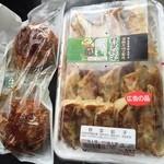 ヤオコー - 料理写真:めんちかつ 餃子