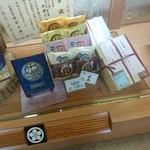 46344143 - 外務大臣賞受賞 コレ買いました