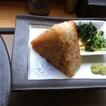 麺処 彩 -