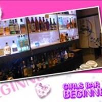 GIRLS BAR BEGINNERS -