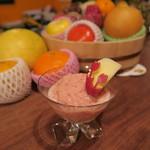 Bar 長屋 - イチゴのフローズンカクテル