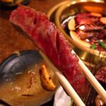 肉の入江 - 柔らか〜い♡