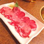 肉の入江 - 塩タン