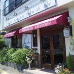 Patisserie Keinoshin - お店