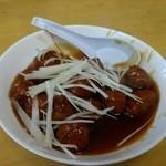 喜陽軒 - 肉団子(750円)