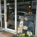 コーヒーマーケット - エントランス