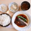 杉 - 料理写真:日替わり:ブリの照り焼き定食(970円)