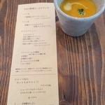 46354172 - 最初のスープ!人参☆