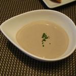 ONZI - スープ