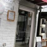 ONZI - お店入り口