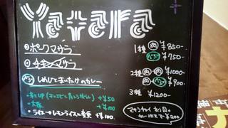 Yatara spice - 2016.1 メニューは日替わり