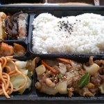 46359060 - 牛肉野菜炒め弁当