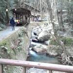 日吉山荘 - 超隠れ家