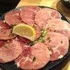 もんもん - 料理写真:牛タン650円