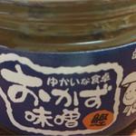 46363354 - おかず味噌☆鰹