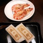 Mimiu - 海老とお餅