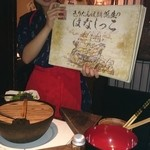 秋田きりたんぽ屋 - 紙芝居