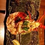 円居 - 伊勢海老の鉄板焼き