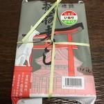 46367094 - 三色稲荷 590円