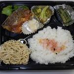 なごみの里ワークセンター - 料理写真:2016.1.5